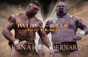 igpw-brock-lesnar-vs-giant-bernard