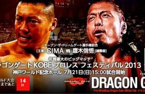 Dragon Gate - Kobe Pro Wrestling Festival