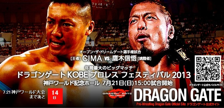 Dragon Gate Kobe Pro Wrestling Festival