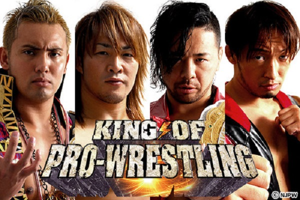 njpw-kings-of-pro-wrestling