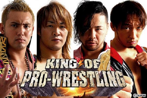njpw kings of pro wrestling