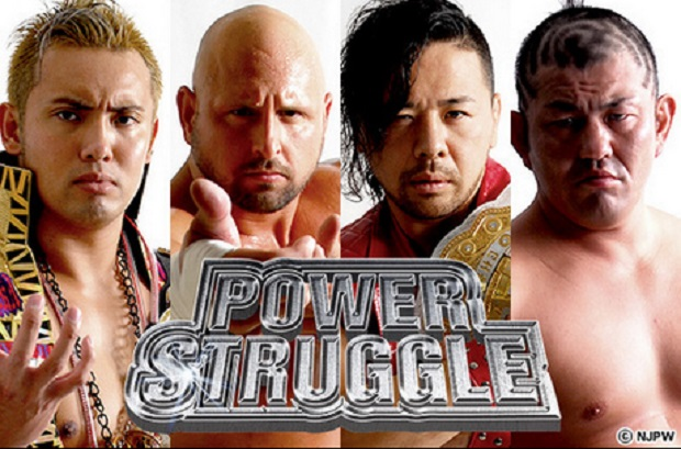 njpw power struggle 2013