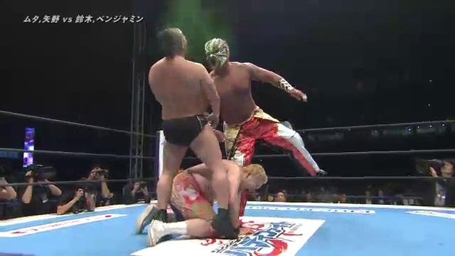 The Great Muta Green Mist