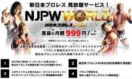 njpwworld