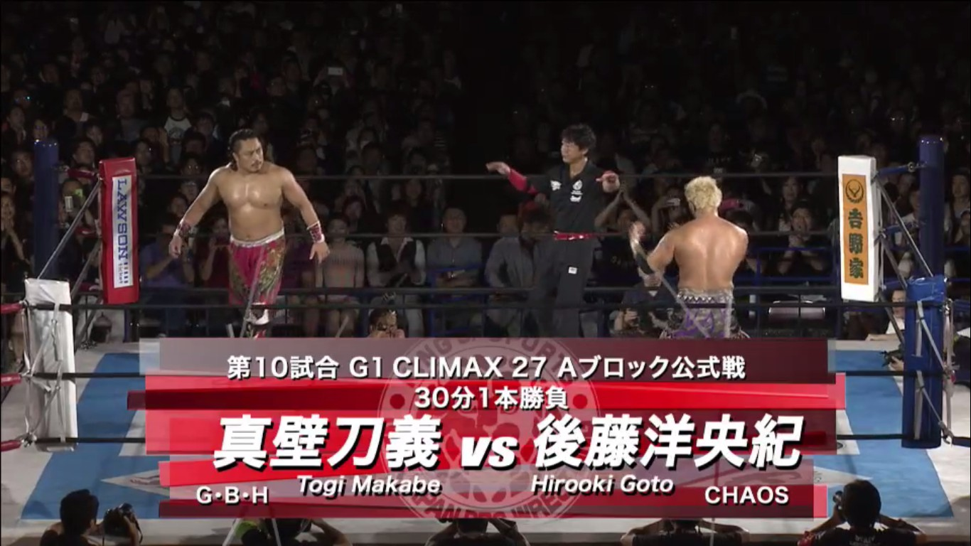 G1 Climax Day 5