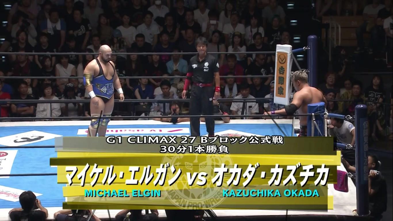 NJPW Climax Day 4