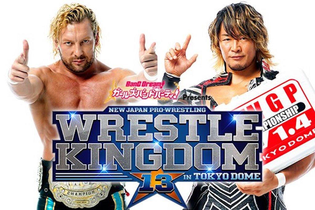 "Résultat de recherche d'images pour ""kenny omega vs hiroshi tanahashi wrestle kingdom 13"""