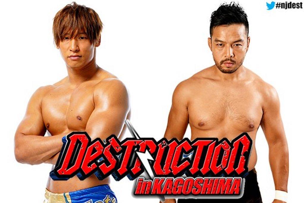 njpw destruction 2019