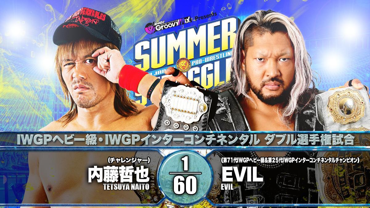 NJPW Summer Struggle in Jingu EVIL Naito compressed 1