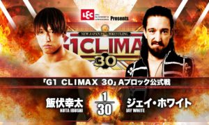 Ibushi vs White G130 compressed