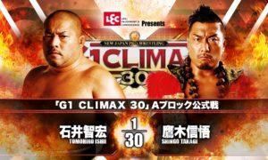 Ishii vs Takagi G130
