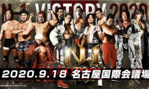 n1 victory league noah 18 septembre