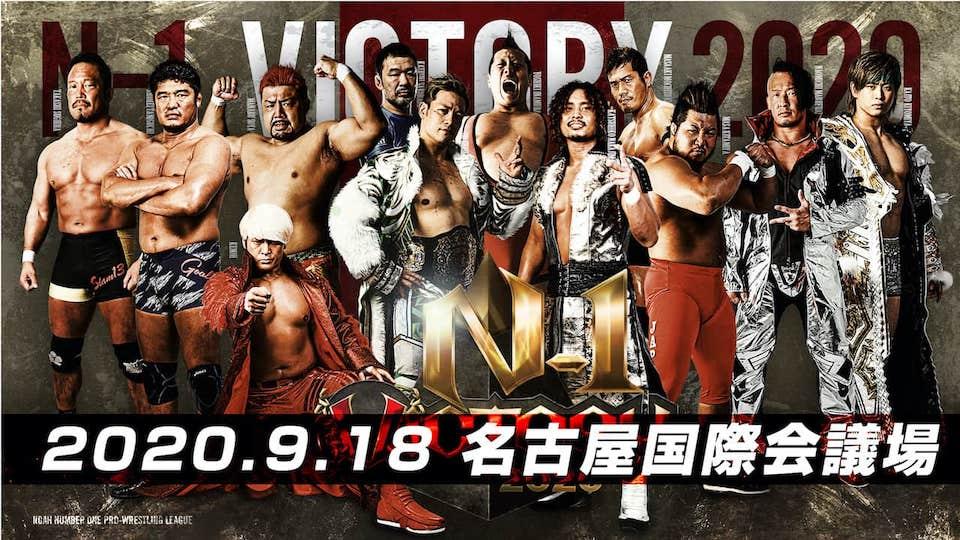 n1 victory league noah 18 septembre