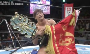 Ibushi G130 compressed
