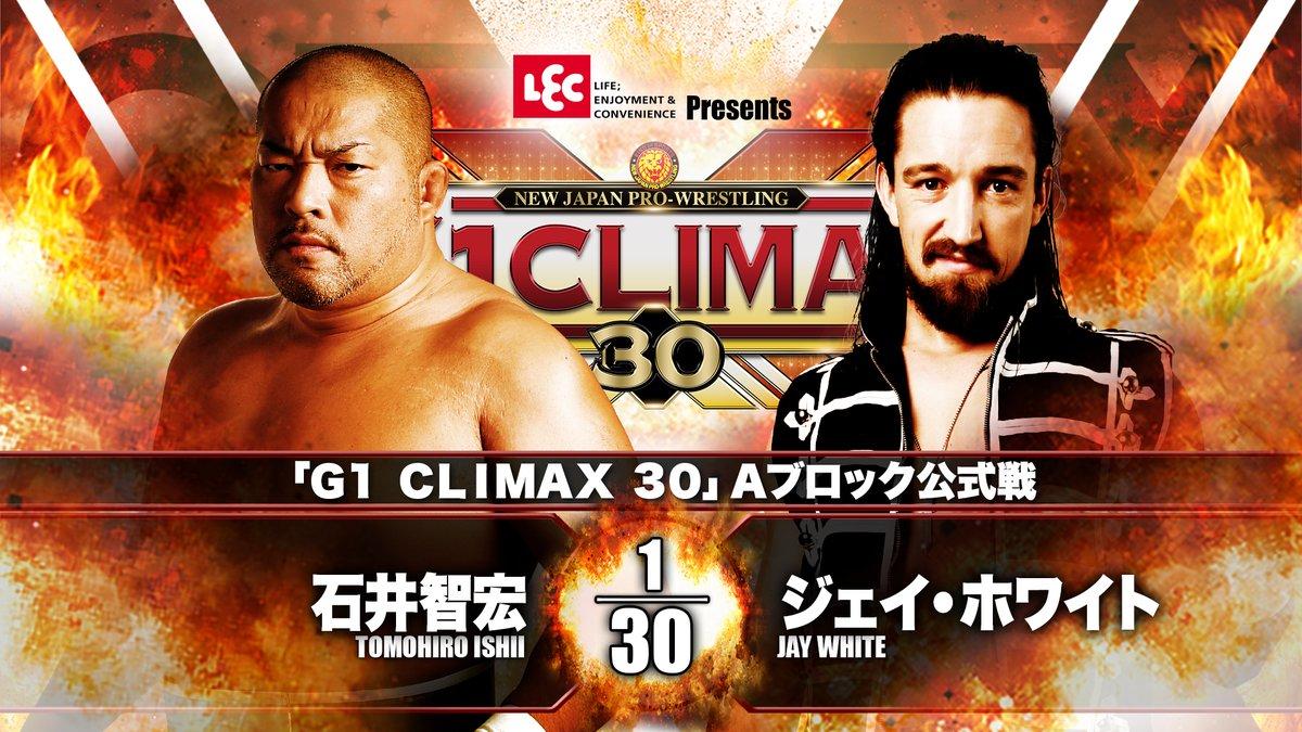 Ishii vs White G130