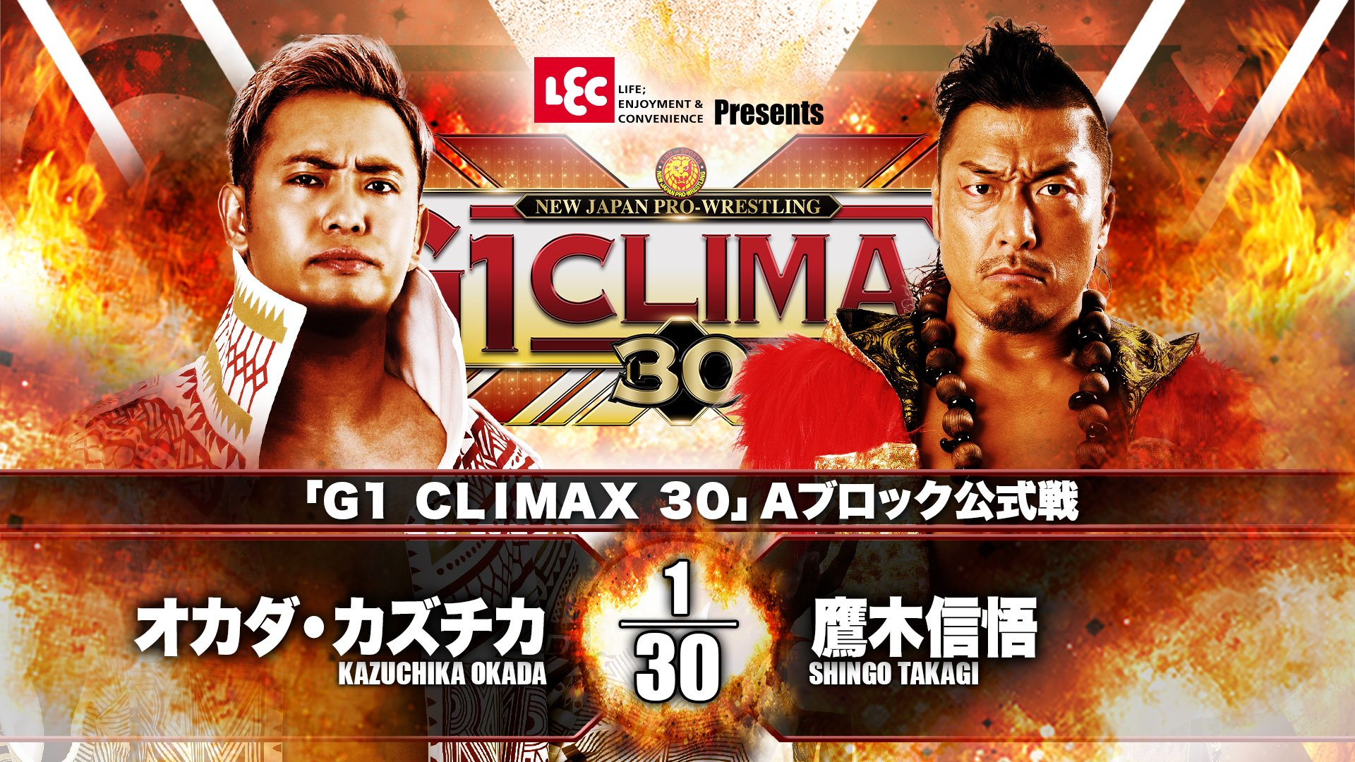 Okada vs Takagi G130
