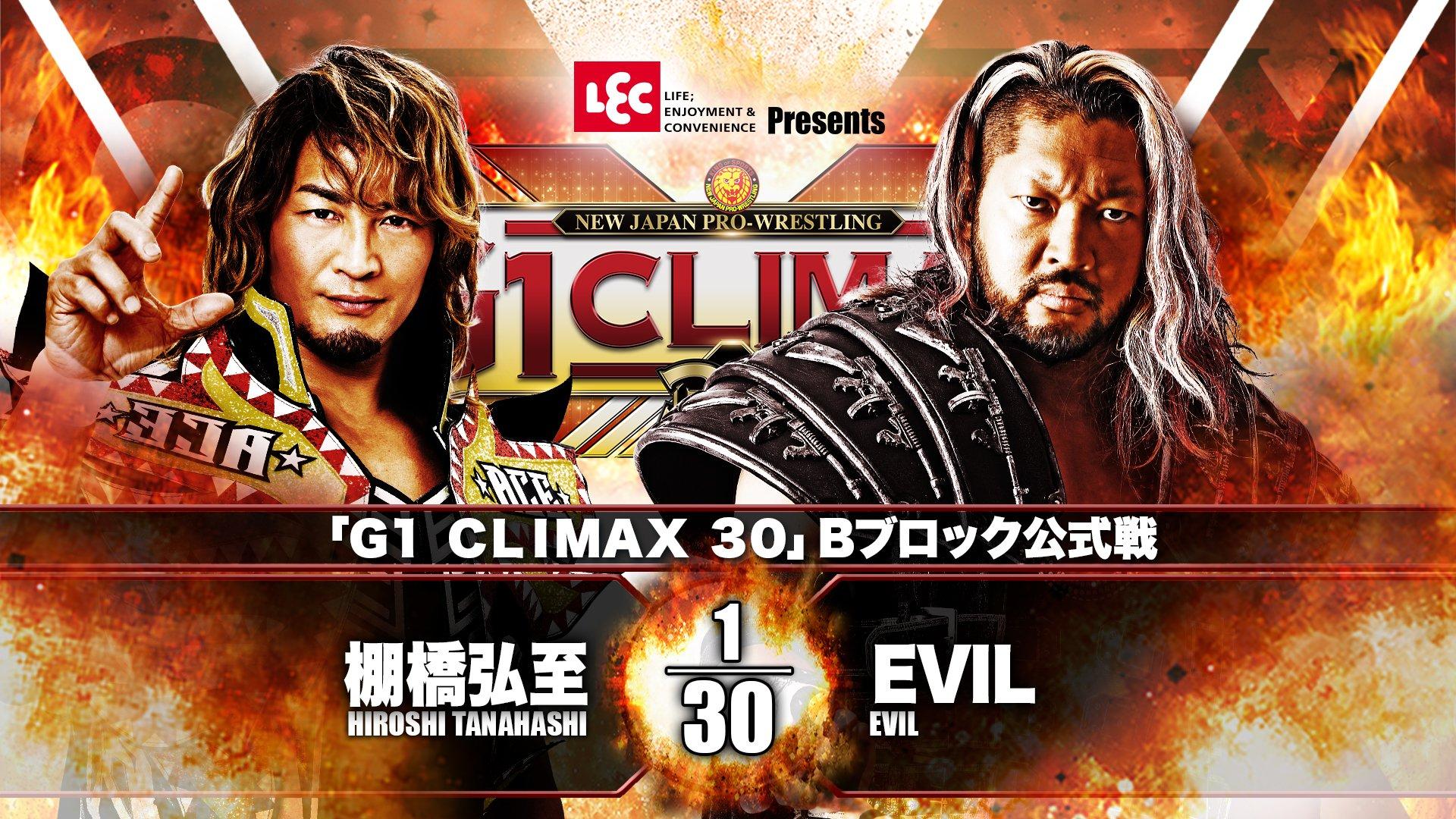Tanahashi vs EVIL G130