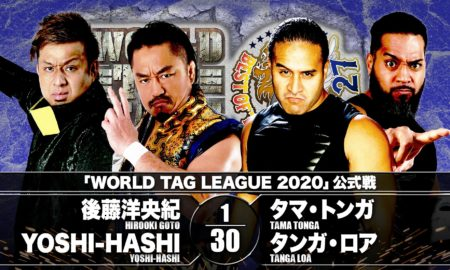 Goto Y H vs GOD WTL 2020