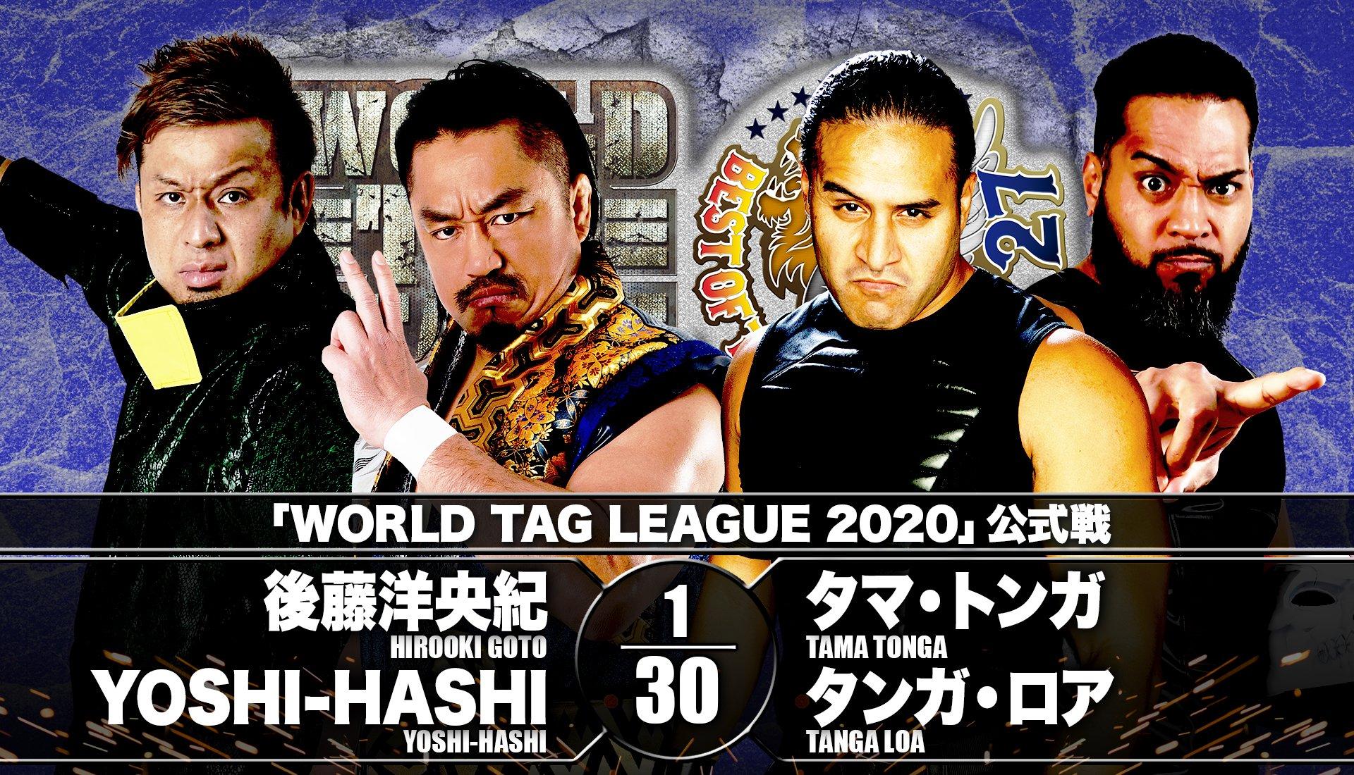 Goto Y H vs GOD WTL 2020
