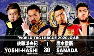 Goto Y H vs Shingo SANADA