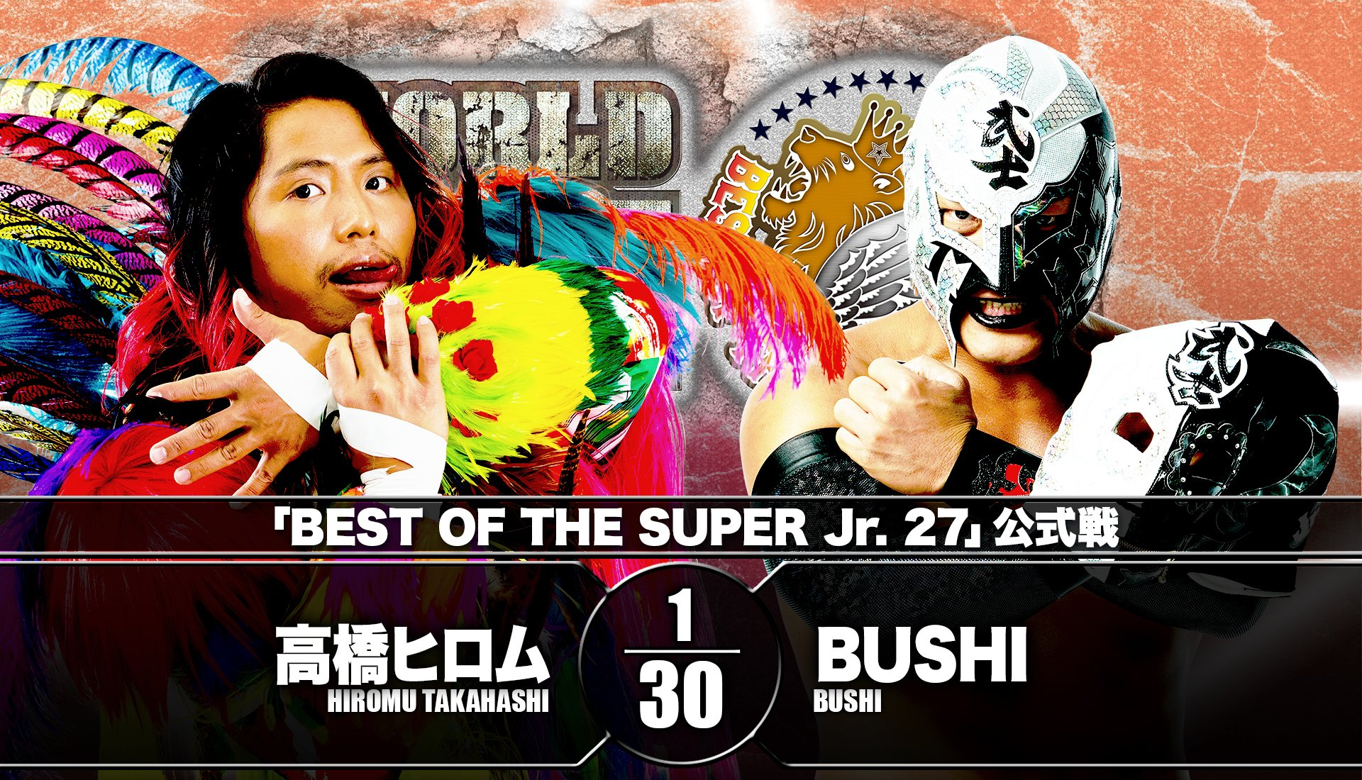 Hiromu vs BUSHI BOSJ 27