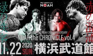 NOAH The Chronicle Vol.4
