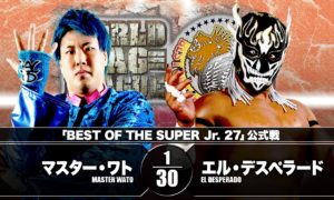 Wato vs Desperado BOSJ 27