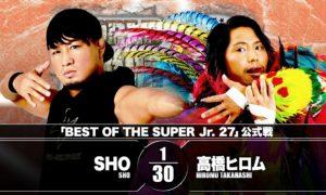 SHO vs Hiromu BOSJ 27