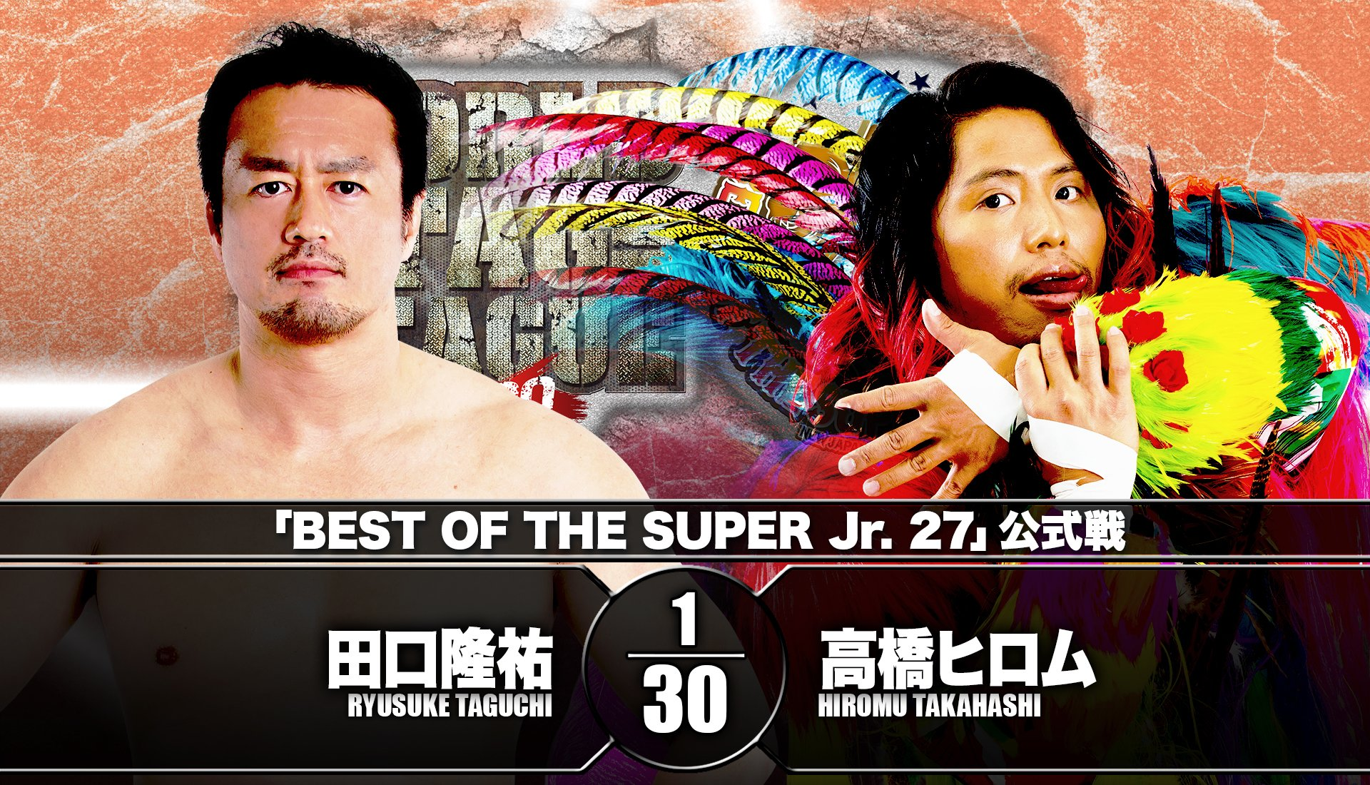 Taguchi vs Hiromu BOSJ 27