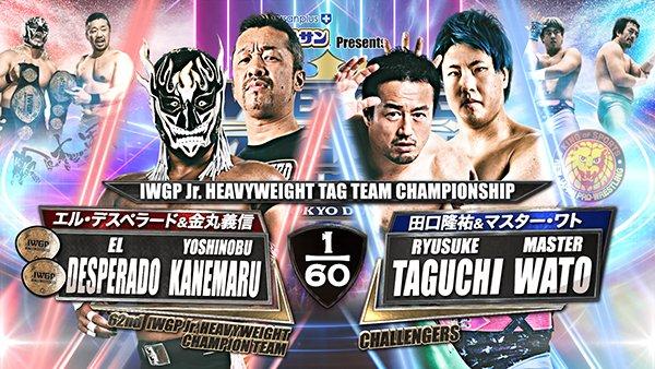 despy kanemaru vs taguchi wato wk15