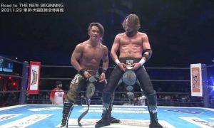 ELP Ishimori IWGP Jr. Tag
