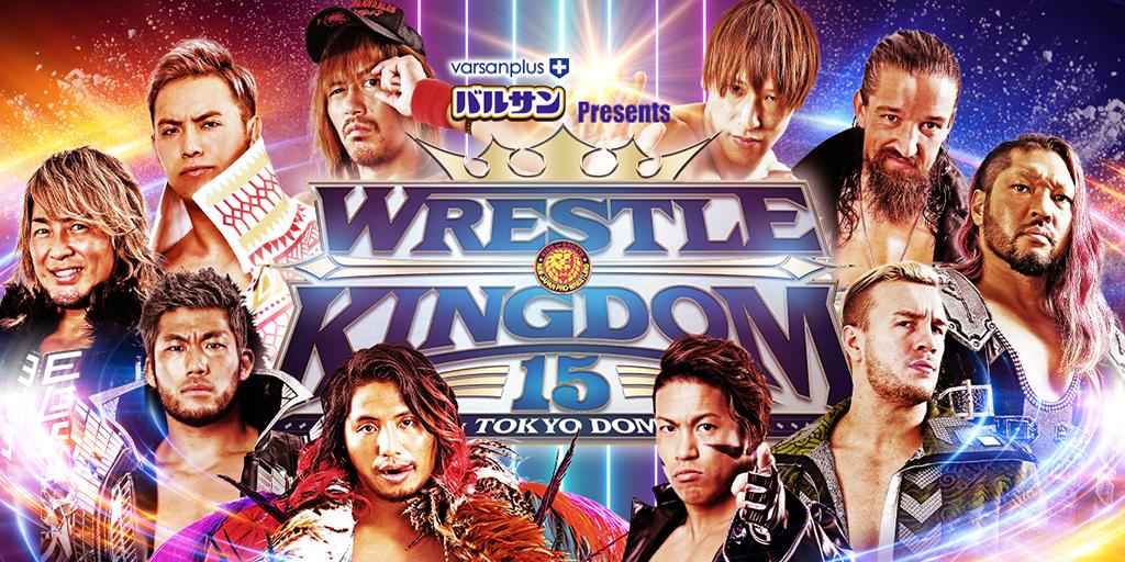 njpw wrestle kingdom 15