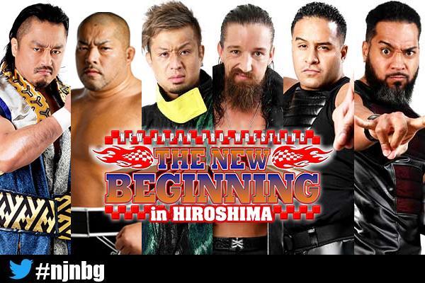 NJPW NB 2021 CHAOS vs BC