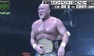 keiji muto ghc heavyweight 2