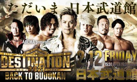 noah destination 2021 back to budokan compressed