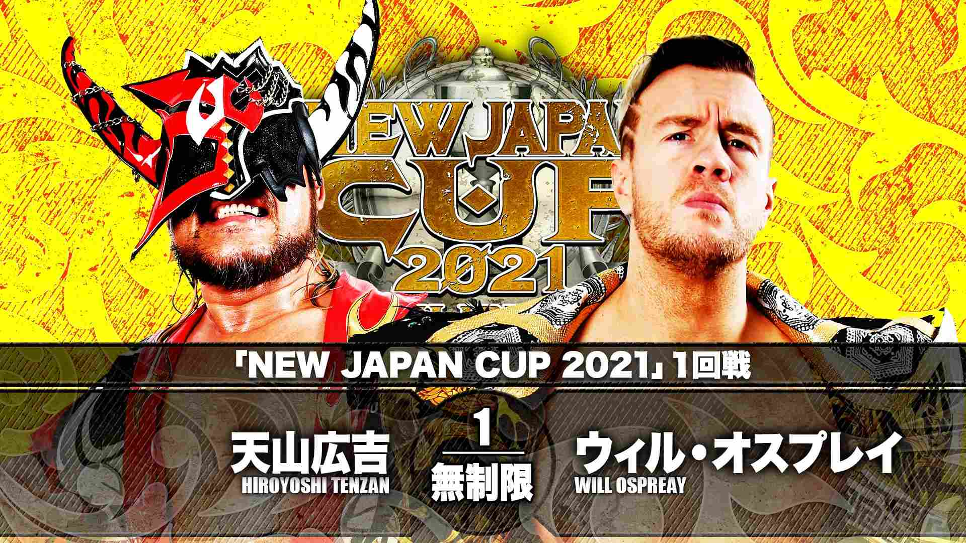 ospreay vs tenzan new japan cup 2021 compressed