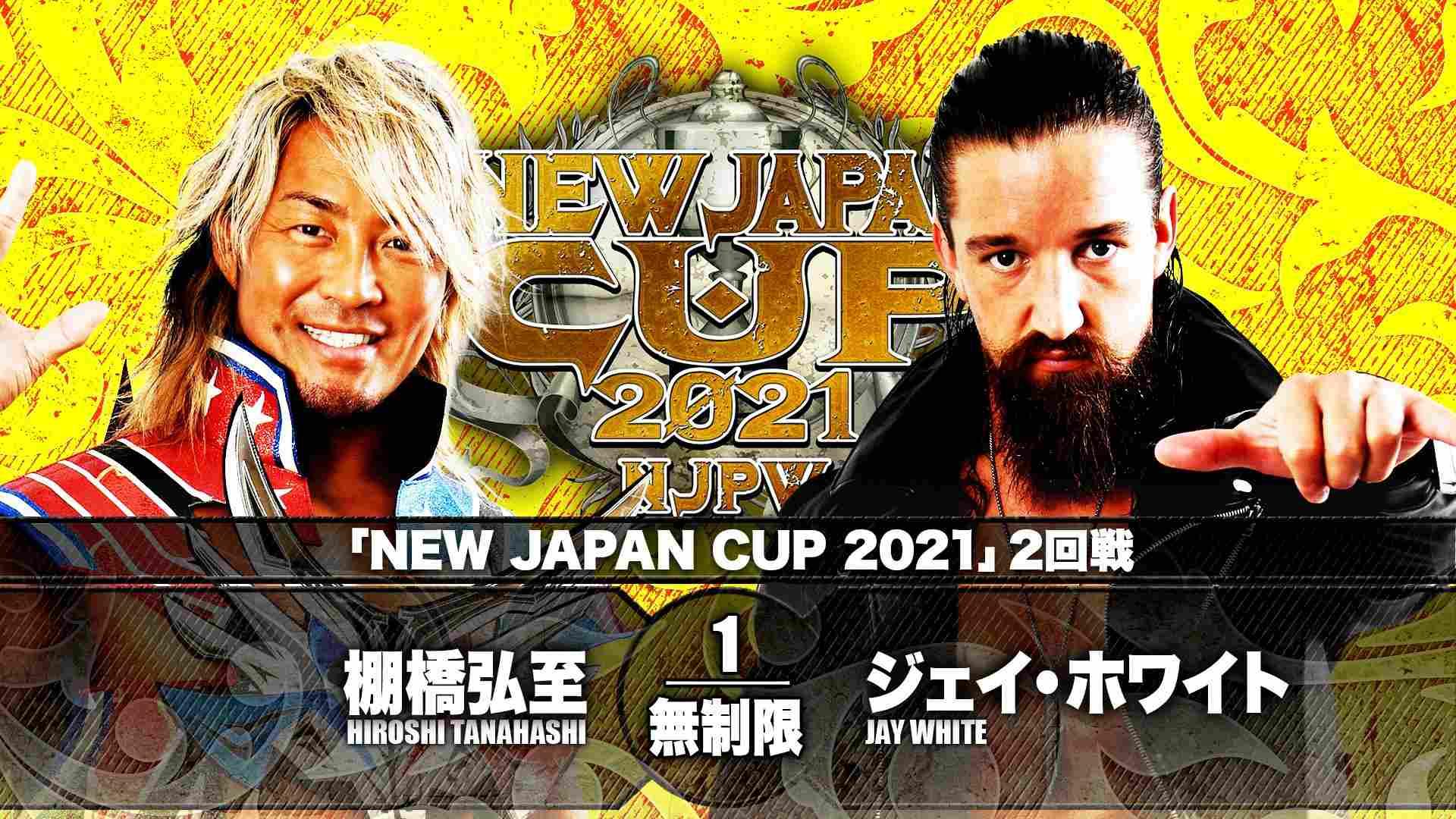 tanahashi vs white nj cup 2021 compressed