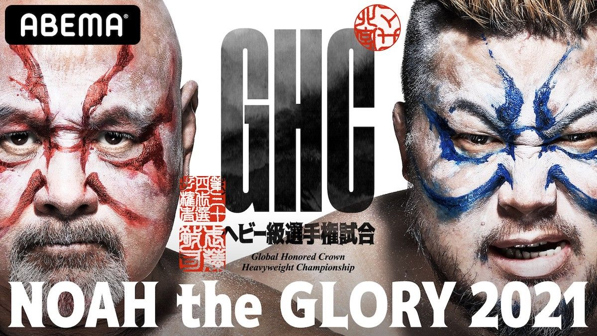 NOAH The Glory 2021 compressed