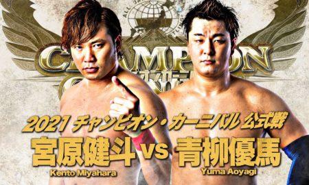 ajpw cc 2021 miyahara vs aoyagi