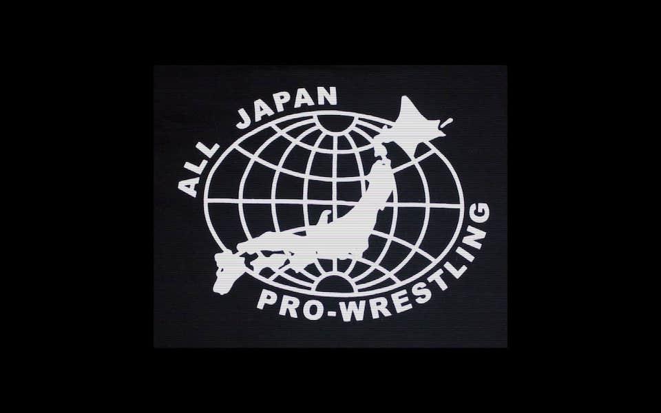 ajpw logo