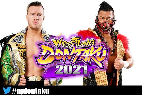 njpw ospreay takagi wrestling dontaku 2021