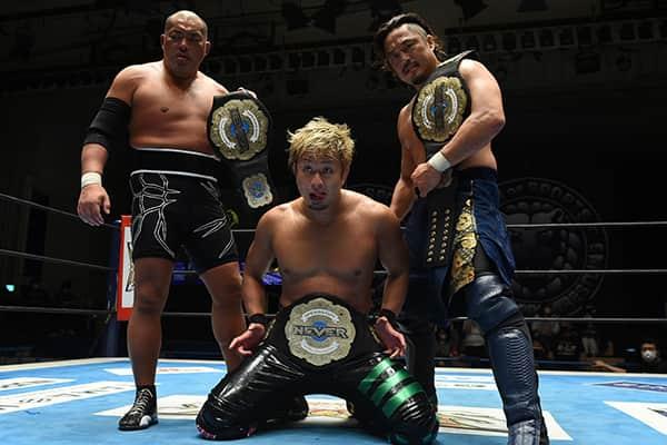 Ishii Goto YH never 6 man road to dominion