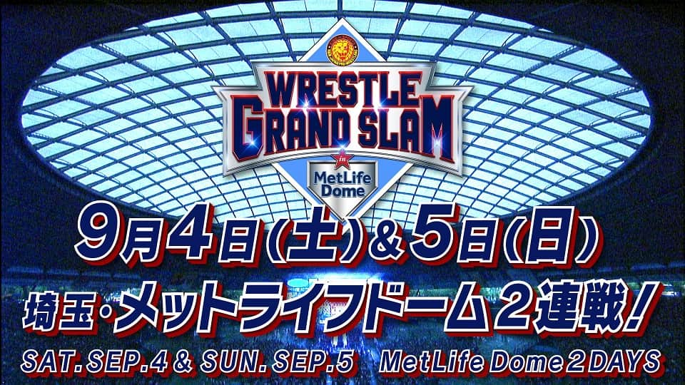 njpw wrestle grand slam date
