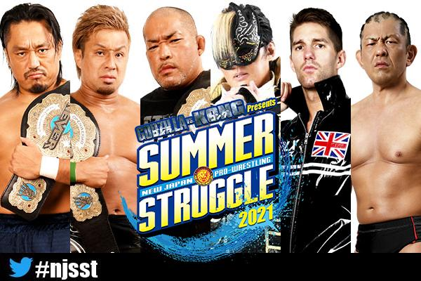 NJPW Summer Struggle 2021 CHAOS vs SG