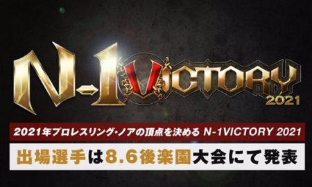 N 1 Victory 2021