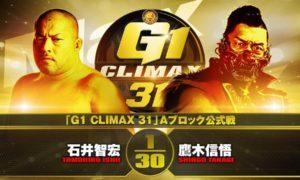 resultats njpw g1 climax 31 18 septembre