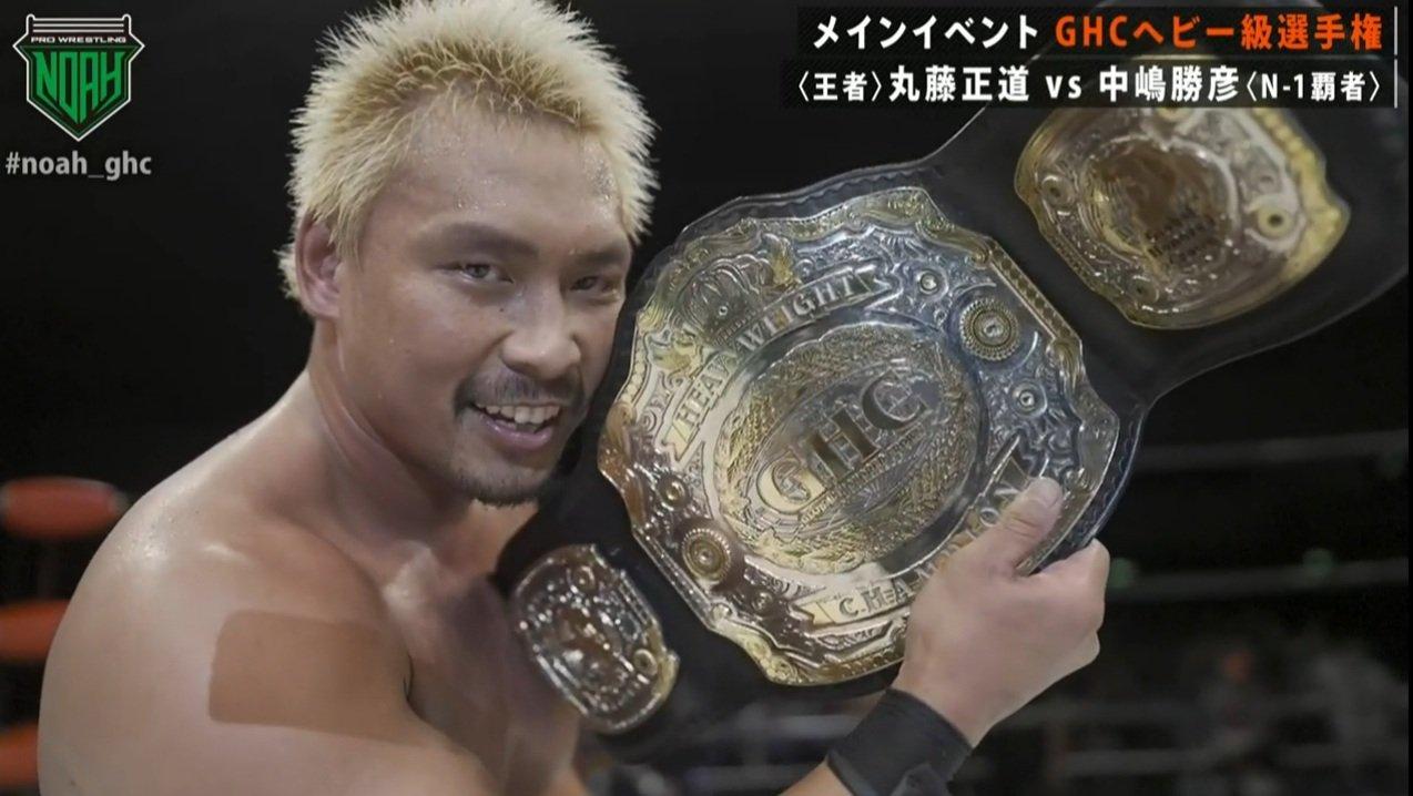 katsuhiko nakajima ghc heavyweight