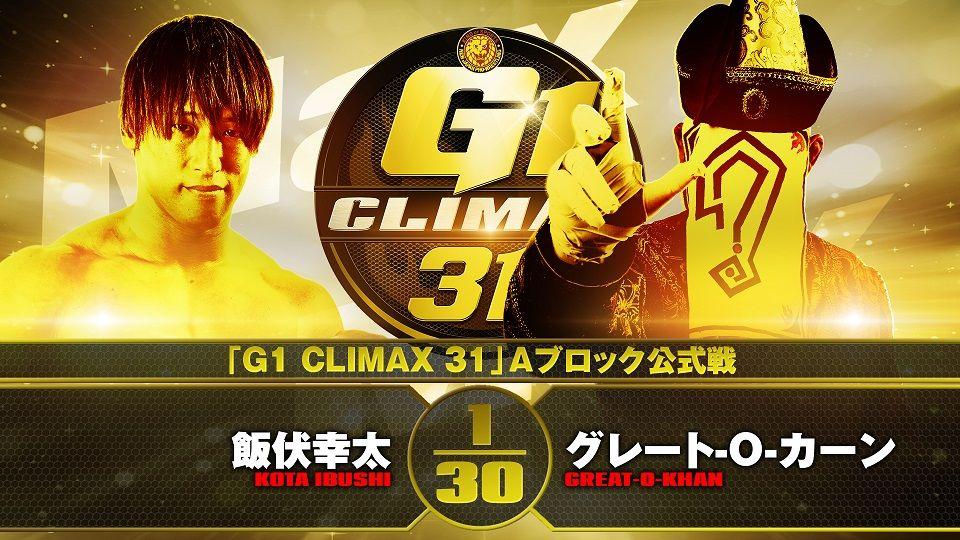 njpw g1 climax 31 9102021 compressed